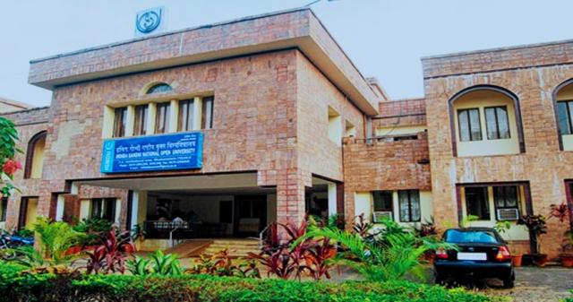 NCHMCT Noida & IGNOU M.Sc Hospitality Administration Admission 2018